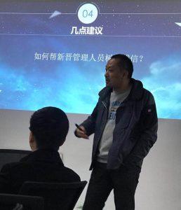 一群开启云南创投事业的玩伴